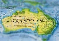 Gady Australii