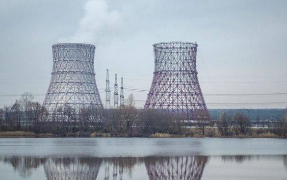Jakie skutki dla środowiska miała awaria w Czarnobylu?
